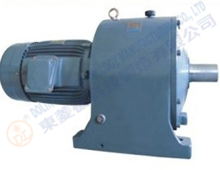 Gear reducer motor 7.5kw...