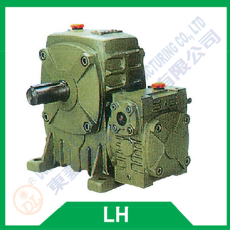 Worm reducer series LH