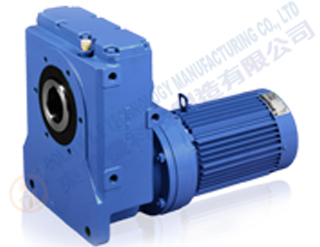 Shaft Gear Motor Reducers